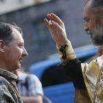 «Надо заглянуть в глаза»: как на форуме УПЦ МП в Святогорске обсуждали «мир на Донбассе»
