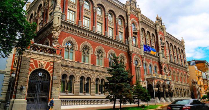 НБУ встановив довідкове значення курсу 28,18 гривні за долар