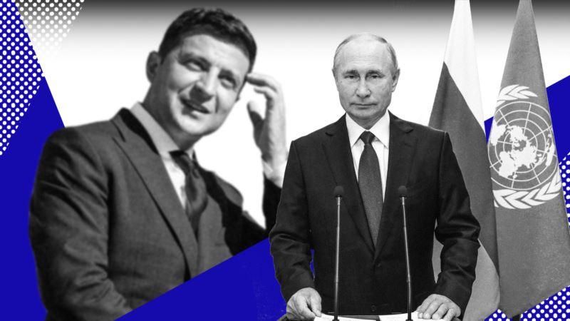 Окупація Криму: Зеленський у виступі в ООН сказав про те, чого не згадав Путін