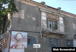Фасад Першорадянської лазні № 1 Сімферополя