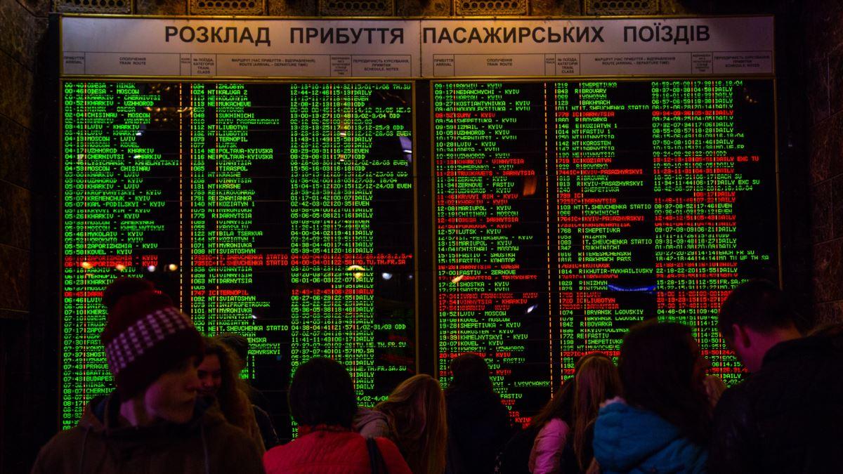 Роботу київського залізничного вокзалу обмежили через повідомлення про мінування