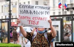 Під час пікету в російському Петербурзі після отруєння російського опозиціонера Олексія Навального. Петербург, 22 серпня 2020 року
