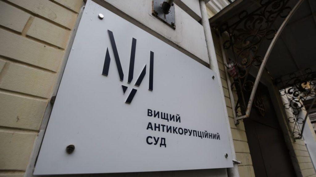 «Справа Юрченка»: ВАКС обрав запобіжний захід помічникові депутата