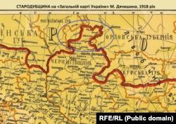Стародубщина на «Загальній карті України» М. Дячишина, 1918 рік. (Щоб відкрити мапу в більшому форматі, натисніть на зображення. Відкриється у новому вікні)