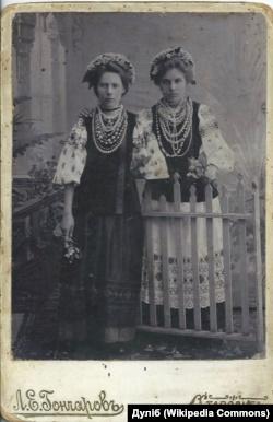 Українські жінки міста Стародуб, 1900-і роки