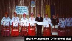 Українці Сірого клину під час відзначення Дня Незалежності України