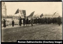 Українська репрезентація на урочистій ході у Томську. 23 (10) березня 1917 року
