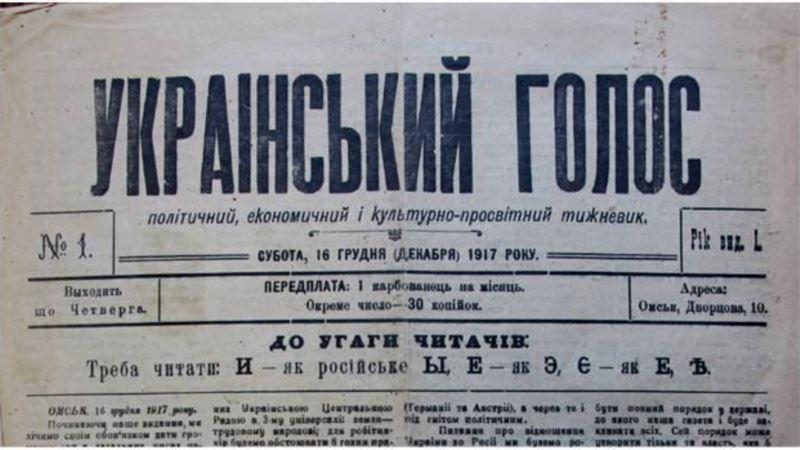 Українці Сірого клину