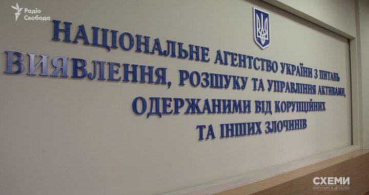 В АРМА відповіли на звинувачення «1+1 Media» щодо конкурсу на управління медіа холдингом Курченка