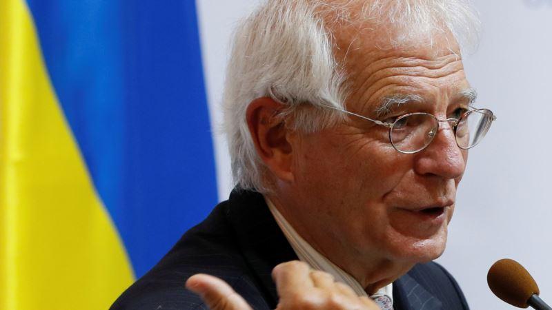 Жозеп Боррель: із 2014 року Україна отримала від Євросоюзу 14 мільярдів євро