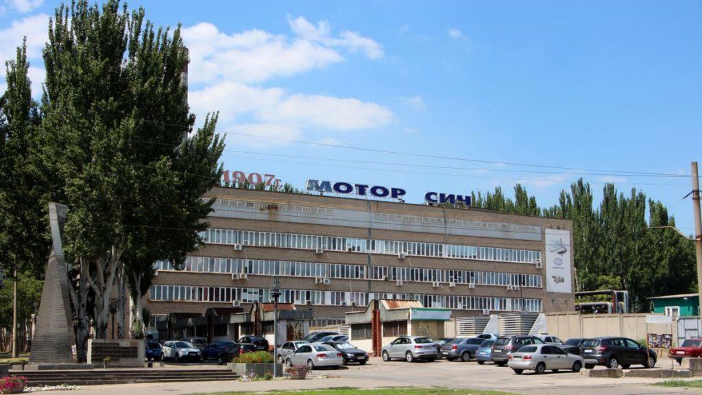 Падіння виробництва в Україні у вересні склало 4,4% – Держстат