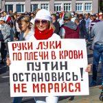 «Передостанній диктатор Європи» і розшук Світлани Тихановської з участю Росії