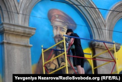 Мурал із зображенням полковника армії УНР Петра Болбочана в Запоріжжі