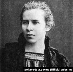 Леся Українка (1871–1913)