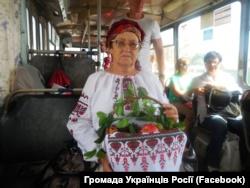Лідія Близнова, Омськ