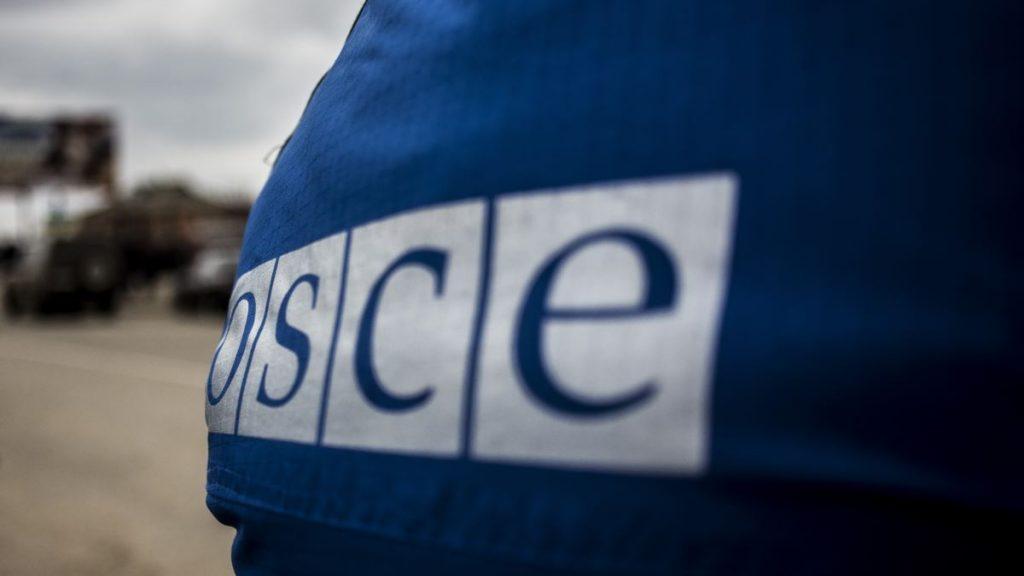 Україна закликала держави-учасниці ОБСЄ приєднатися до платформи з деокупації Криму