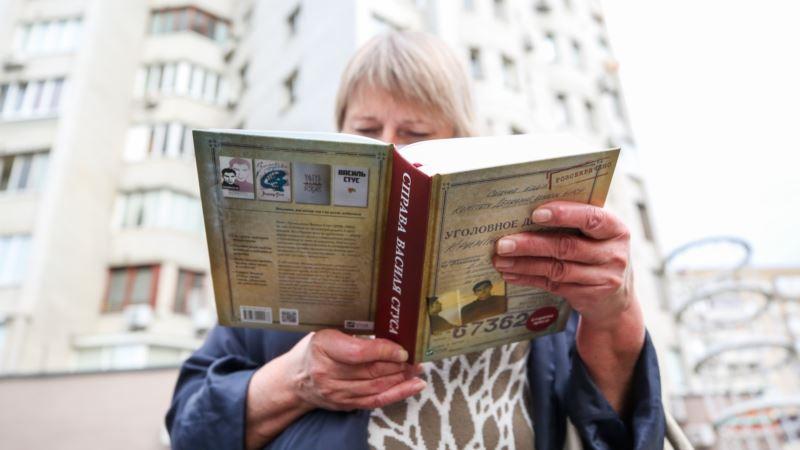 Видавництво Vivat надрукує ще 15 тисяч примірників книжки про Стуса