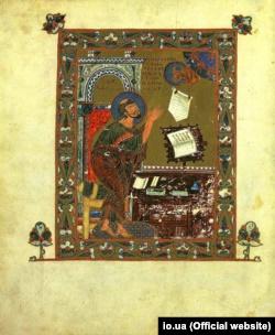 Мініатюра із зображенням євангеліста Луки з Остромирового Євангелія
