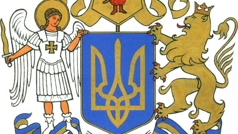Чому там лев із статевим органом, такий козак та архистратиг Михаїл у шкарпетках?