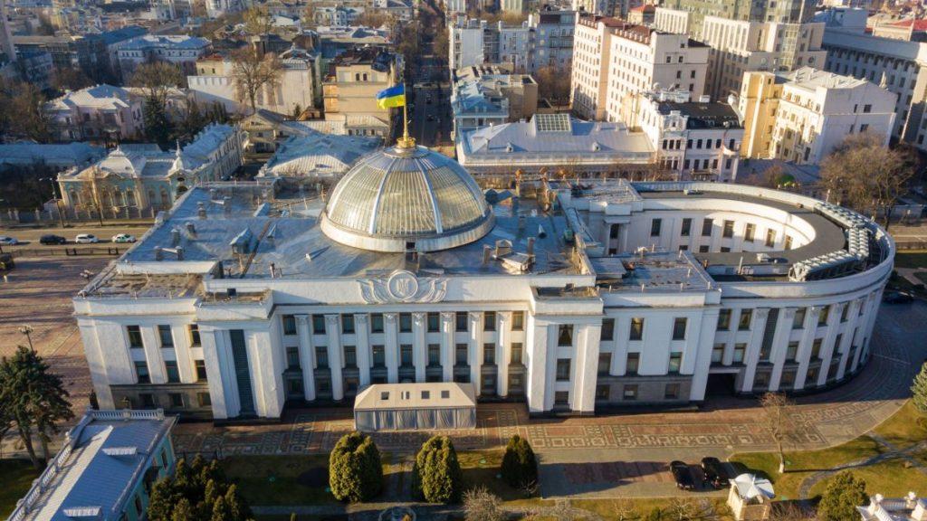 Довибори у Верховну Раду призначили на кінець березня