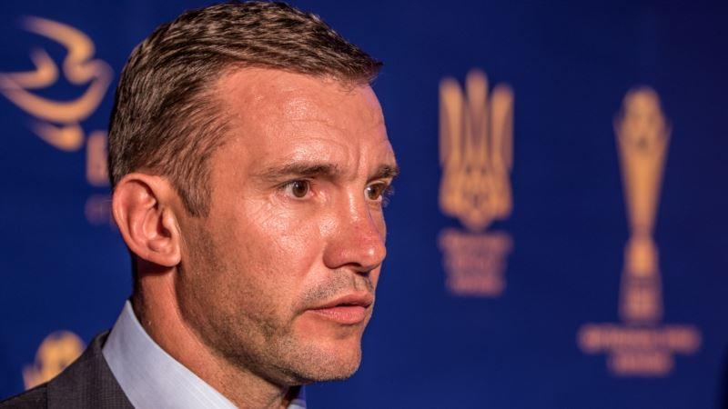 Футбол: збірна України прибула до Польщі з негативними ПЛР-тестами