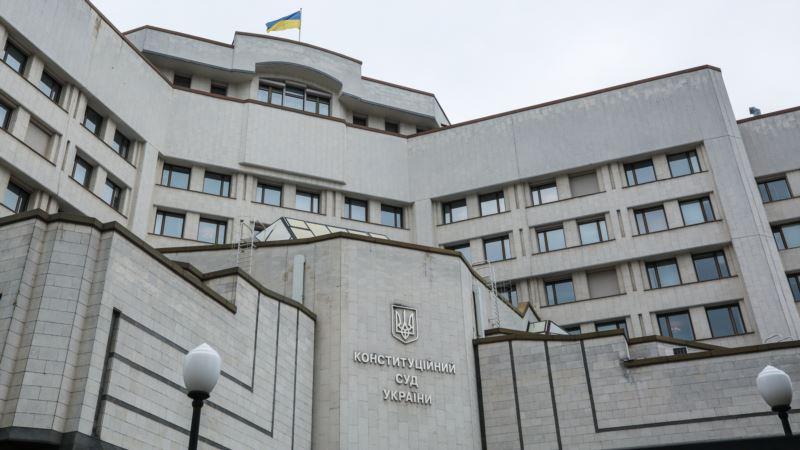 Група депутатів Європарламенту закликала Україну заповнити «юридичну прогалину», що виникла після рішення КСУ