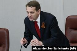Тодішній голова російської Держдуми, а нині керівник Служби зовнішньої розвідки Росії Сергій Наришкін. Москва, 20 березня 2014 року