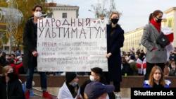 Під час акції протесту в Мінську, 26 жовтня 2020 року