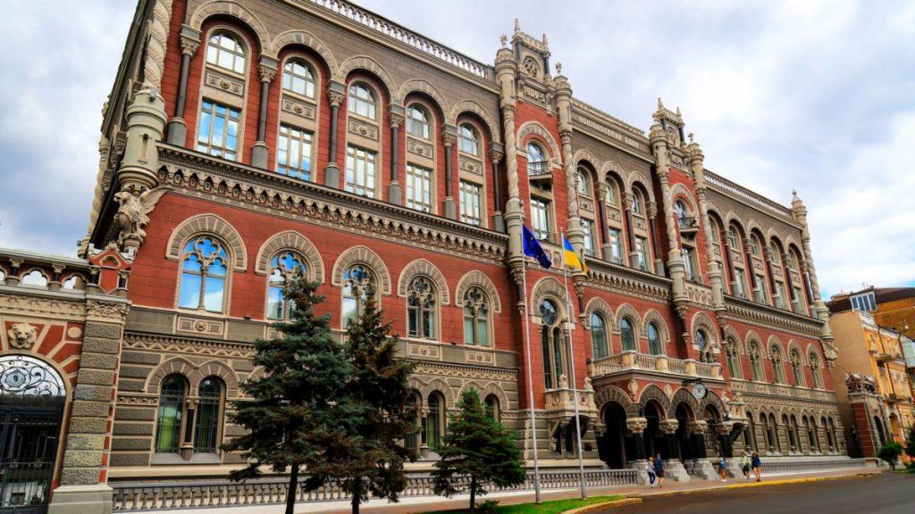 НБУ прогнозує відновлення економіки України від «коронакризи» у 2022 році