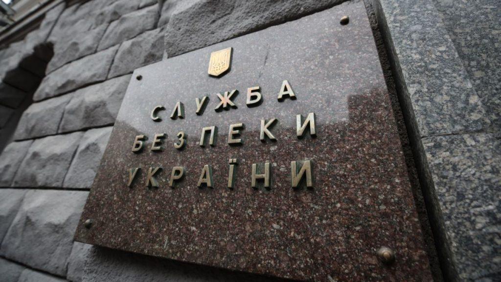 СБУ: затриманий останній бойовик «групи Бергмана», яка у 2014 році підривала мости на Донбасі