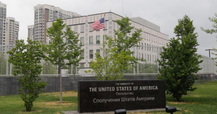 У посольстві США закликали Україну посилити боротьбу з корупцією