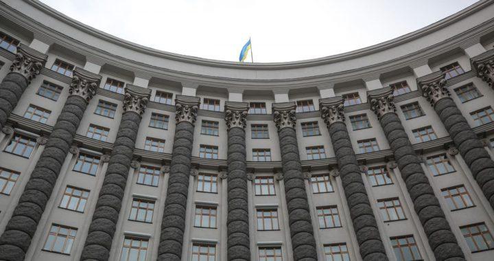 В уряді повідомили, що Буславець звільнено – новим в.о