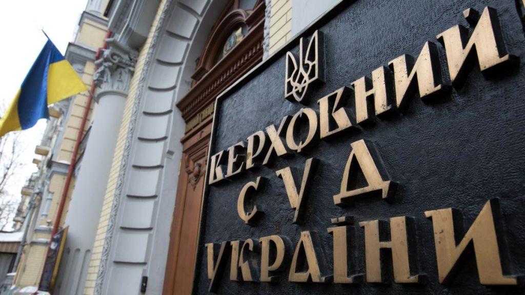 Верховний суд України володіє 46 автомобілями
