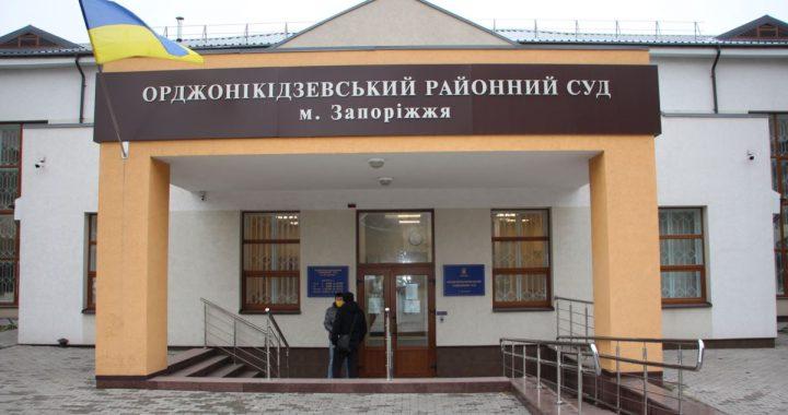 Суд повернув поліції адмінпротокол на організатора акції протесту рестораторів у Запоріжжі