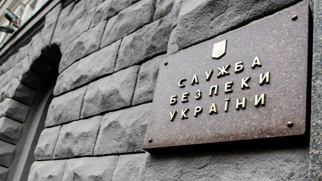 СБУ заявляє про припинення діяльності незаконної «ПВК», про підозру повідомлено ексдепутата Семена Семенченка