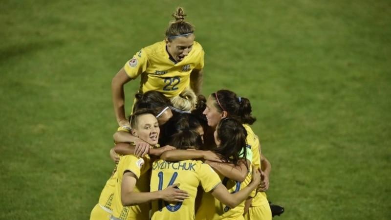 Футбол: жіноча збірна України не пробилася до Євро