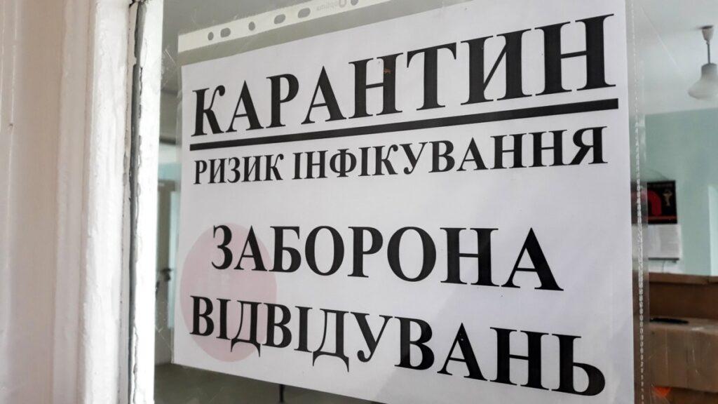 Поліція Києва відкрила провадження через «депутатську вечірку» в готелі під час локдауну