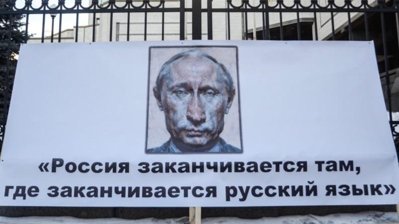 «Росія закінчується там, де закінчується російська мова»