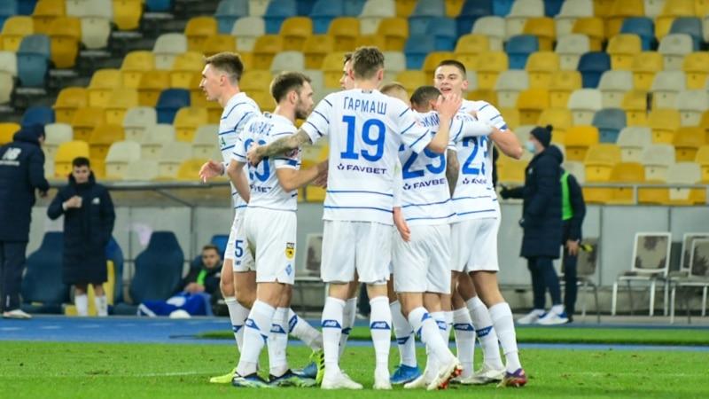 «Динамо» перемогло «Зорю» у фіналі Кубка України з футболу