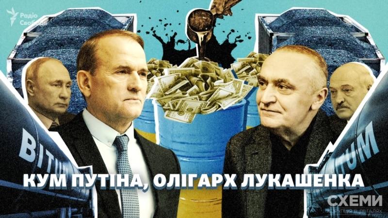 Кум Путіна, олігарх Лукашенка: як Микола Воробей співпрацює з Медведчуком і збагачується в Україні (розслідування)