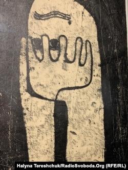 Ігор Боднар, «Світ крізь пристрасні очі», 1967 рік