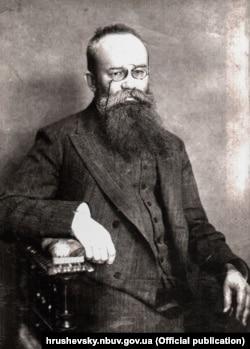 Михайло Грушевський (1866–1934) – історик, громадський та політичний діяч. Голова Центральної Ради Української Народної Республіки (1917–1918)
