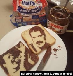 Фредді з шоколадної пасти