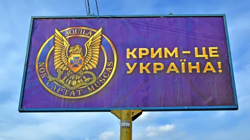Сергій Лавров виступив із фактичними погрозами Туреччині за Крим – Портников