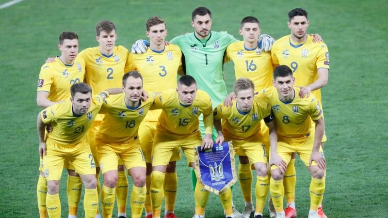 Україна зберегла свої позиції в рейтингу збірних ФІФА