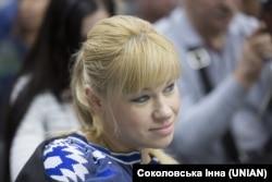 Олена Терещенко