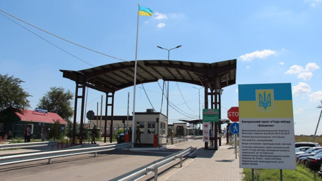До окупованого Криму на вихідних не пропустили 18 людей – прикордонники