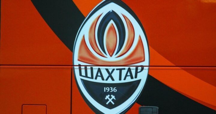 Клуб «Шахтар» повідомив про створення жіночої команди