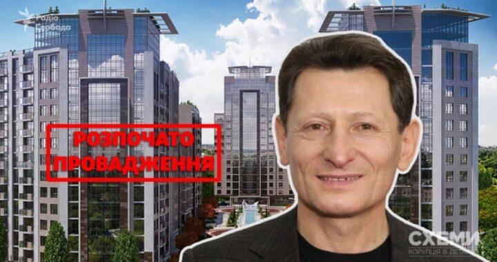 НАБУ перевірить, звідки у депутата Волинця кошти на покращення житлових умов у Києві – «Схеми»