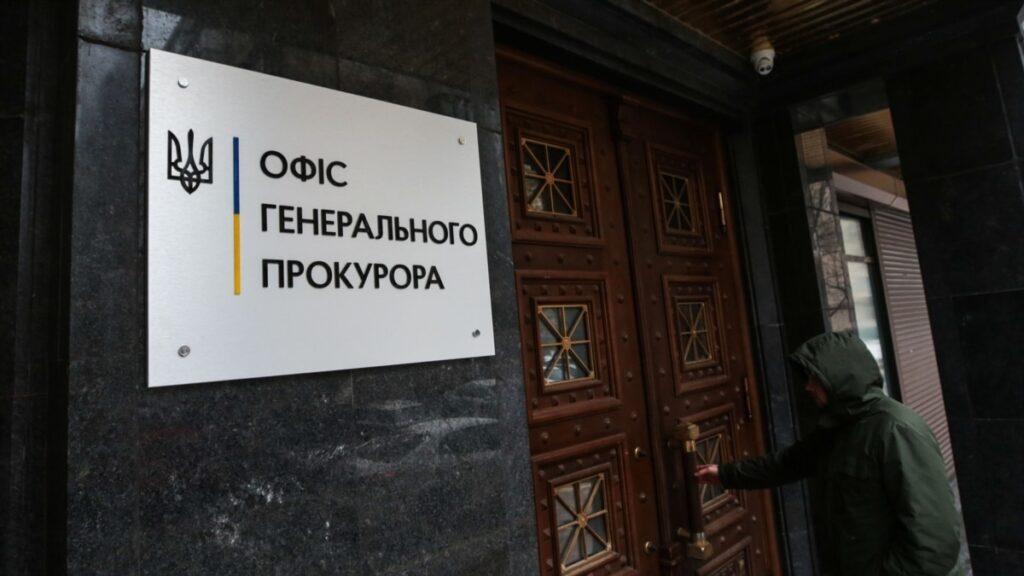 Військового підозрюють у передачі угрупованню «ДНР» даних про дислокацію і бойові завдання ЗСУ – ОГП